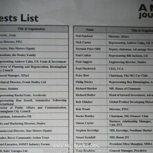 Upper part of the Guest List