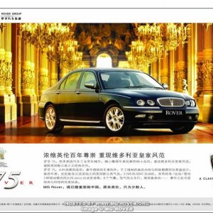 Chinese Rover 75 advert